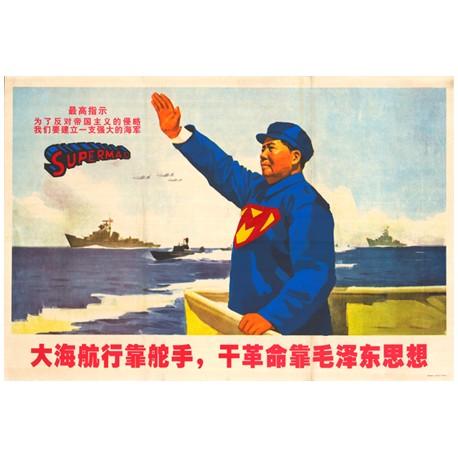 Affiche SuperMao 1